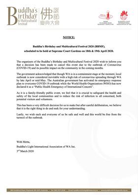 NOTICE: BBMF 2020 CANCELLATION NOTICE
