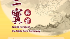 Taking Refuge to The Triple Gem Ceremony