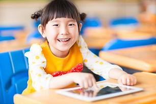 girl_with_iPad.jpg