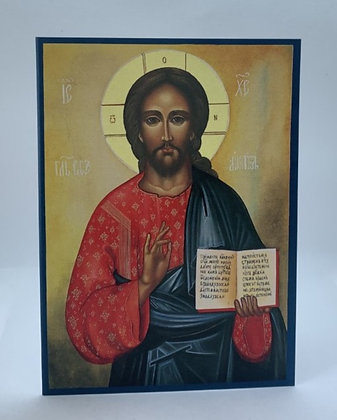 Icon of Christ Pantocrator Card