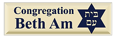 Congregation Beth Am Longwood Florida, Beth Am, Tampa Dj, Dj Tampa