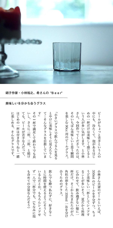 小林さん作品紹介その2.jpg