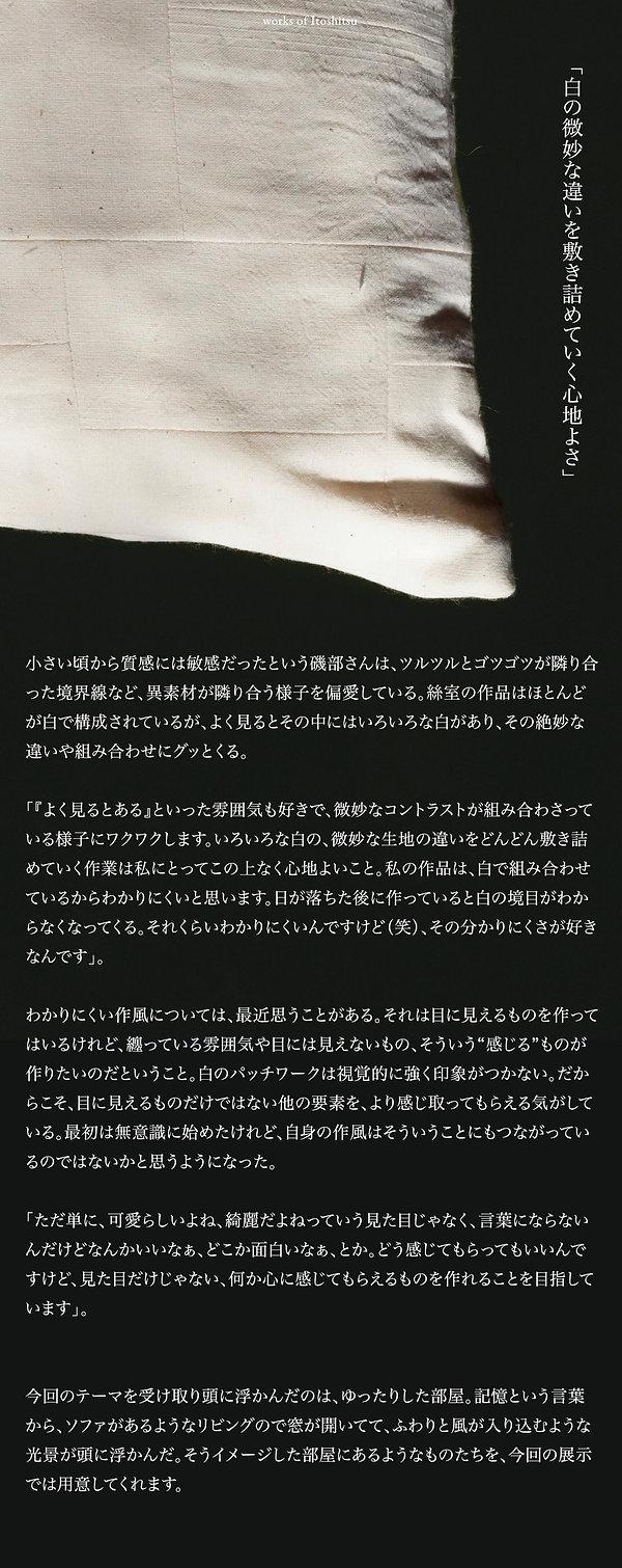 作品紹介 No.2.jpg