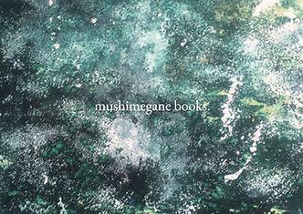 mushimegane絵画.jpg