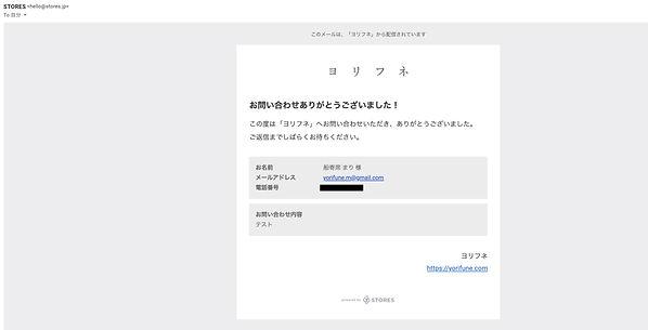 スクリーンショット 2020-09-10 10.30.45.jpg