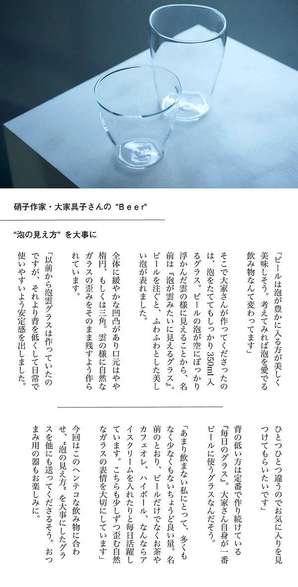 大家さん作品紹介2.jpg