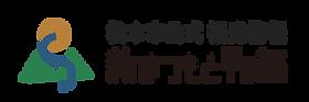 shinmatsu_logo_rec.png