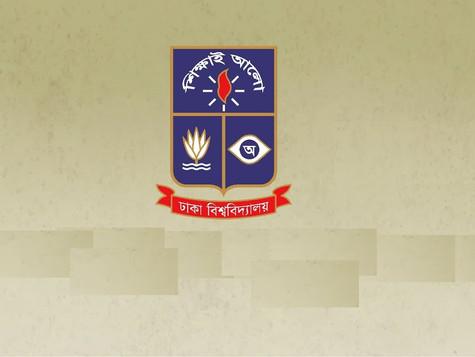 """শিক্ষকদের বিদেশে উচ্চশিক্ষার্থে """"বঙ্গবন্ধু ওভারসিস স্কলারশিপ"""" বৃত্তির জন্য দরখাস্ত আহ্বান"""