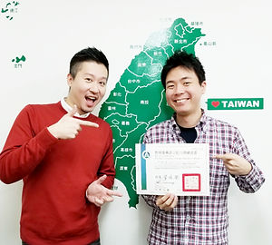 3Q台湾華語学院2018年度華語文能力測験A2(基礎級)合格者02.jpg