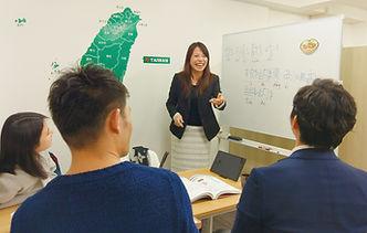 3Q台湾華語学院