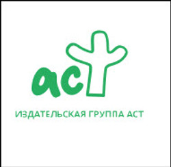 AST-logo-Russia-lined-ftw