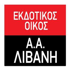 livanis_400x400