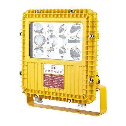 Carré antidéflagrant LED - Atex classe 1, Atex zone 1, Atex zone 2, Atex zone 21, zone 22 - LORALED