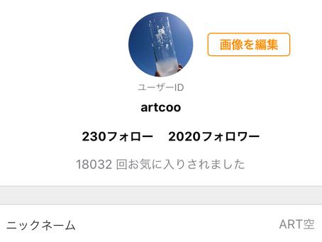 「2020」フォロワー達成!