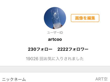 「2222」のフォロワー様に^_^