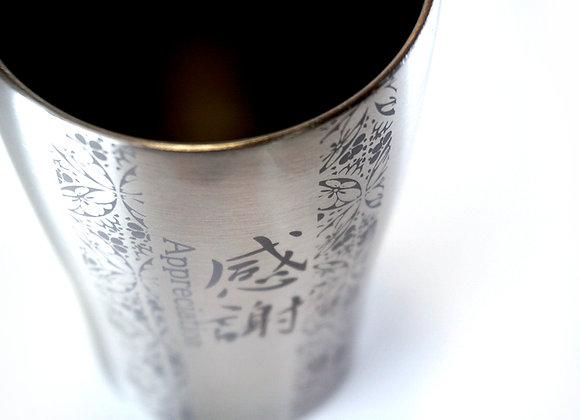 美酒杯(タンブラー)