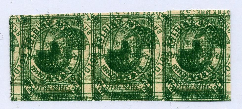 1888 - Kolding BYPOST,Denmark - 3 Ore Town Post stamp - Printer's Waste.