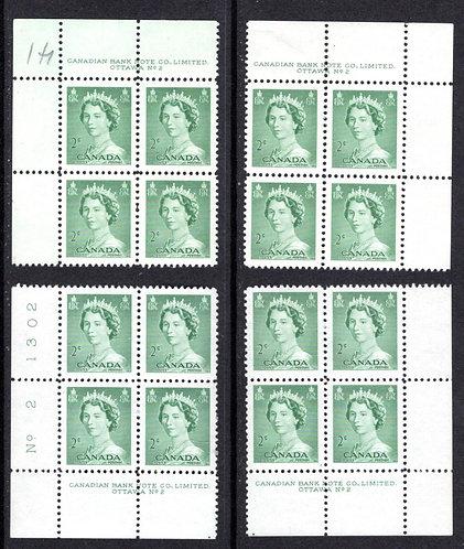 """326 Scott, Canada,PB2, Mint Set of Plate Blocks, MNH, QEII """"Karsh"""" Portrait"""