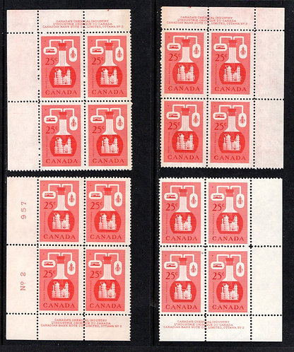 363 Scott, 25 red, Chemical Industry, MNH, PB2,Matched PB Set, Canada Postage