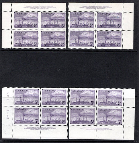 "312, Scott, ""Steamships"", 5c, purple, PB1, Matched Set of 4 Blocks, MNHOG"