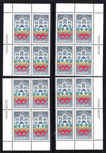 "B2 Canada, 10c+5c, ""COJO"" Symbol, MNHOG, Matched Plate Block Set, Semi-Postal"