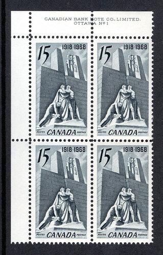 "486, Scott, ""Armistice - Canadian Vimy Memorial"", 15c, slate,PB1, UL, MNHOG"