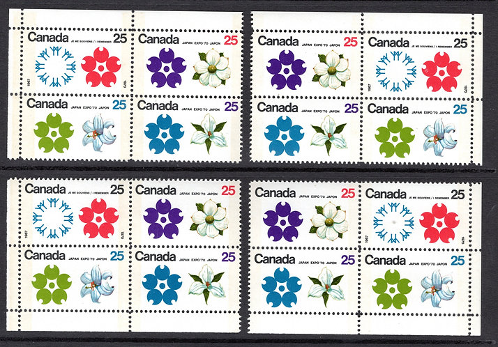 511b, Scott, 25c, set of 4 W2B Tagged Corner Marginal Blocks, MNHOG