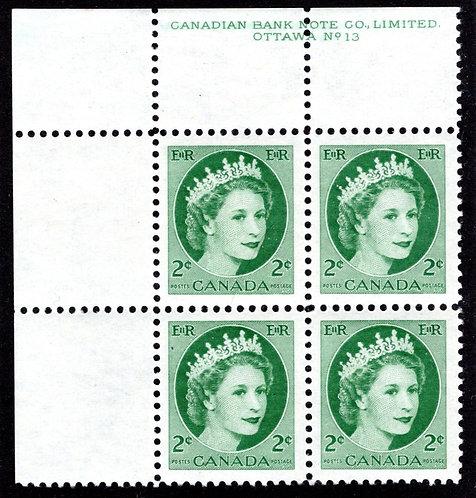 338ii Scott, 2c green, F, Ribbed, Plate 13, UL Block of 4, MNHOG, Canada Postage