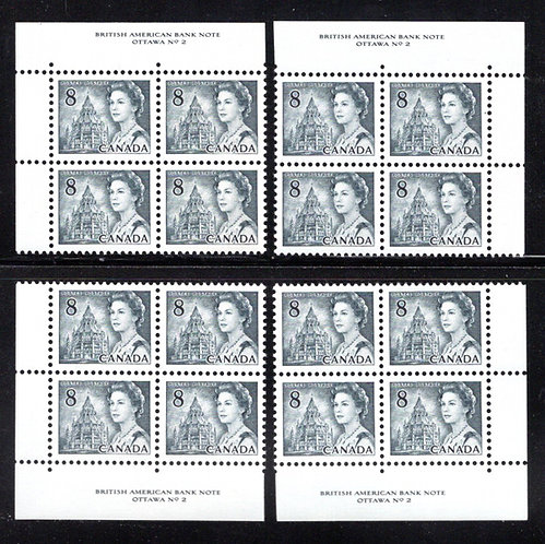 544, Scott, 8c, Matched PB Set, PB2, Centennial Definitives, Canada