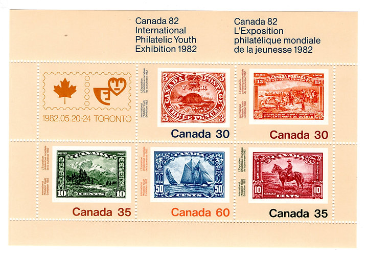 913a Scott - Canada 1982, Stamps on Stamps, MNHOG, Souvenir Sheet, Canada Postal