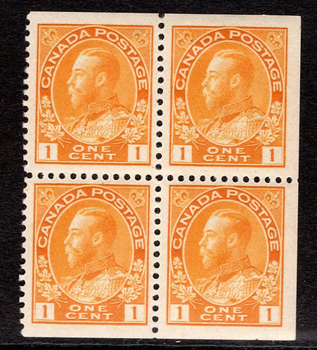 """105a, Scott, booklet pane of 4 x 1c yellow (less two tabs) or (4 x 105as), """"Admi"""