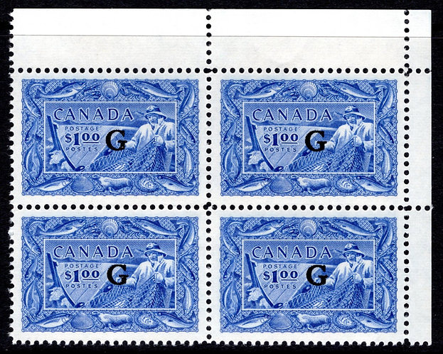 "O27, $1 Fisherman, VF, MNHOG, UR Corner, overprinted ""G"" in black, Peace Issue,"