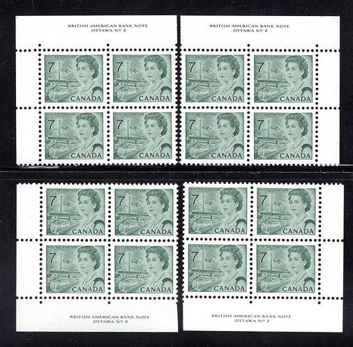 543, Scott, 7c, Matched PB Set, PB2, Centennial Definitives, Canada Postage Stam