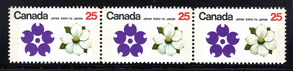 509ii, Scott, 25c, Dogwood, W2B identical strip of 3, MNHOG, Expo '70, Canada Po