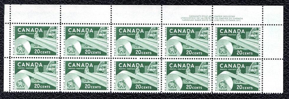 Scott 362, Block of 10 (5x2), UR PB1 incl., MNHOG, VF, 1956 Industry, Canada