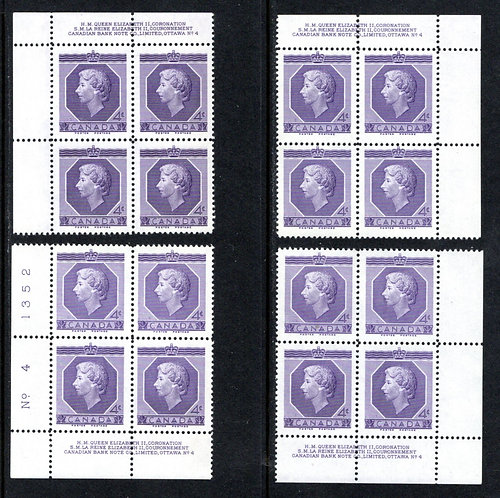 330 Scott, Canada, 4c, PB4, Mint Set of Plate Blocks, MNH, QEII Coronation