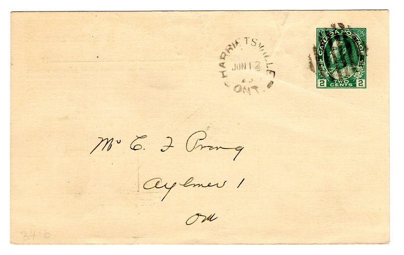 P75, 1c, Type 1,Die III, The Admiral Issue, Regular Issue Canada Post Card, Spli