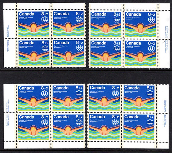 "B4 Canada, 8c+2c, ""Water Sports"", MNHOG, Matched Plate Block Set, Semi-Postal St"