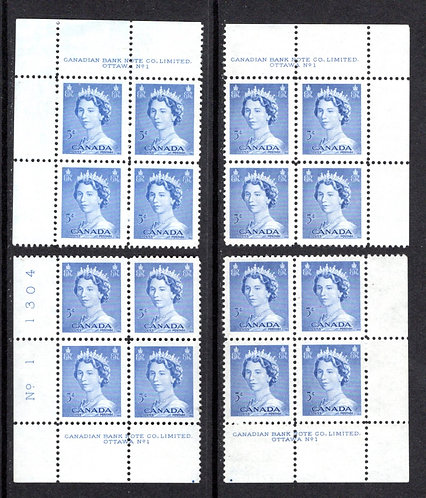 "329 Scott, Canada, 5c, PB1, Mint Set of Plate Blocks, MNH, QEII ""Karsh"" Portrait"