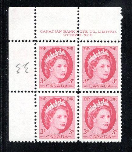339iii, Scott, 3c, PB2, UL, HB,MNHOG, QEII Wilding,Canada Postage Stamps