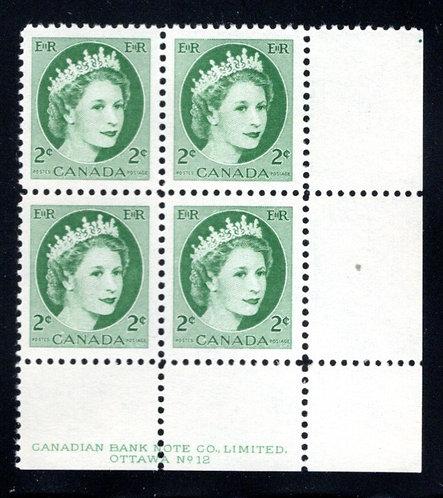 "338, Scott, ""QEII Wilding"", 2c, green,PB12, LR,MNHOG, Canada Postage Stamps"