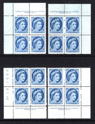 "341, Scott, ""QEII Wilding"", 5c, PB13, Matched Set of 4 Plate Blocks, MNHOG, VF"