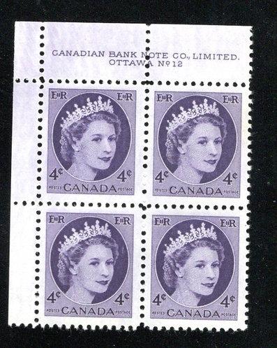 340 Scott, 4c violet, PB12, UL, VF, QEII Wilding, Canada Postage Stamps