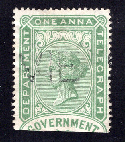 RH4, H4, India Telegraph, 1 Anna Used, (1878)