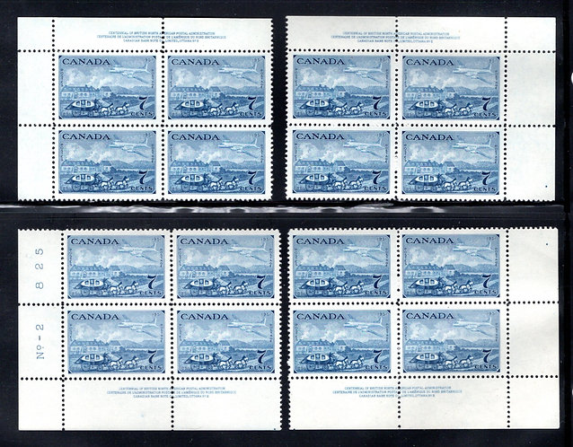313 Canada, 7c, Stagecoach and Plane, Matched Plate Block Set, PB2, MNH