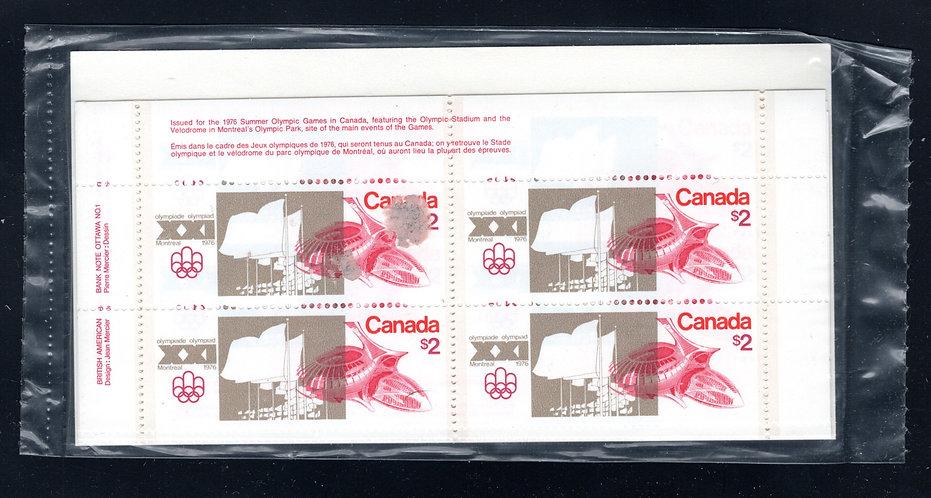 688 Scott - PO Package of 4 inscription blocks, MNHOG, sealed package