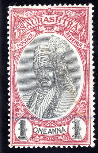 India Saurashtra State King stamp 1948