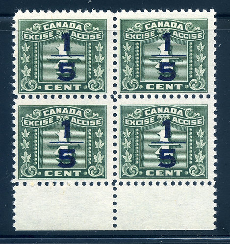 van Dam FX104 - 1/5c on 1/4c, Mint Never Hinged with Gum - MNHOG - Overprint