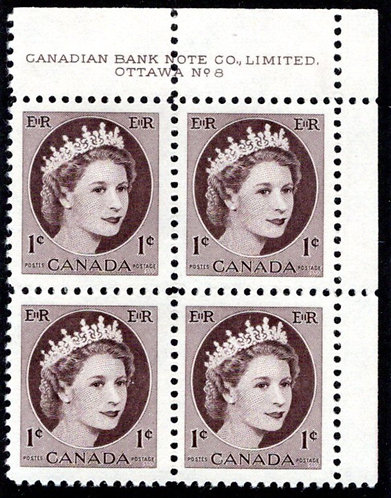 Scott 337, 1c violet brown, MNH, PB8, UR, QEII Wilding,Canada Postage Stamps