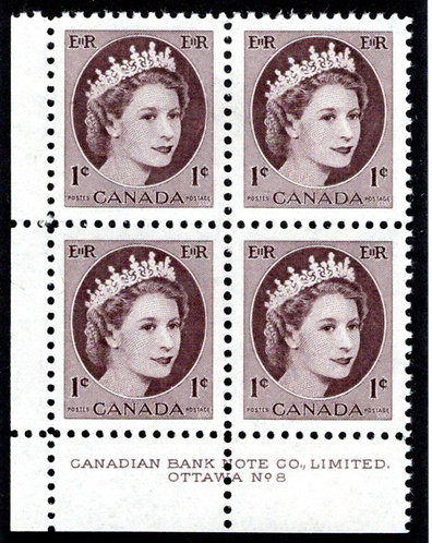 Scott 337, 1c violet brown, MNH, PB8, LL, QEII Wilding,Canada Postage Stamps
